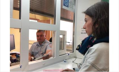 Липовую справку от нарколога предъявил житель Оби при заменеводительских прав в Бердске