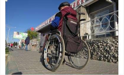 Правила получения инвалидности изменили в России