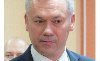 Андрей Травников руководит регионом с 2017 года