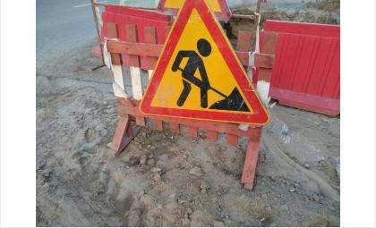 Перекроют 27 июня движение по ул. Суворова в Бердске из-за ремонта водовода
