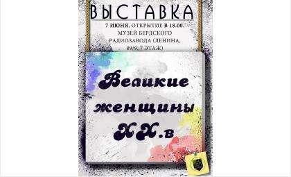 Приглашение на выставку Андрея Кукшева