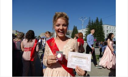Золотая медалистка из школы №8 Валерия Дудина