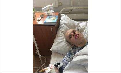 Спасибо медперсоналу хирургического отделения за спасение сына