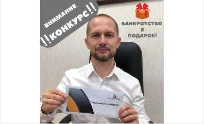 Финалистов конкурса выберут журналисты «Прецедента», победителя определим народным голосованием!