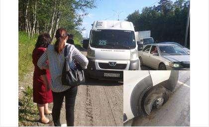 Взорвалось колесо у маршрутки №325 с пассажирами из Бердска до Академгородка