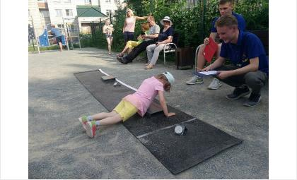 Спортивный праздник «ГТО в каждый двор» состоялся в Бердске