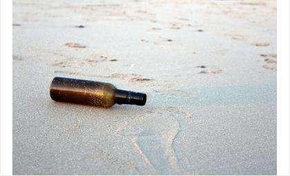 Из-за праздников на пляжах запрещена продажа алкоголя в зелёной зоне города