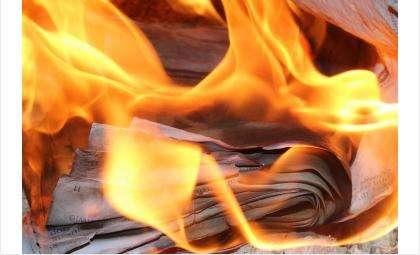 Сгорели важные документы