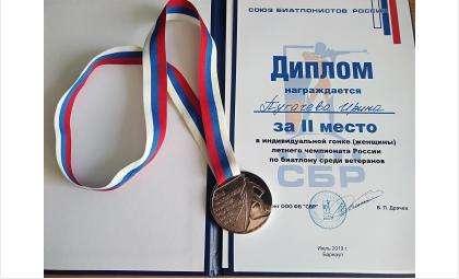 «Серебро» получила в Барнауле тренер по биатлону из Бердска