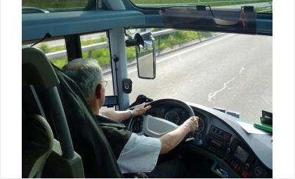 Профессиюводителя автобуса могут получить безработные в Бердске