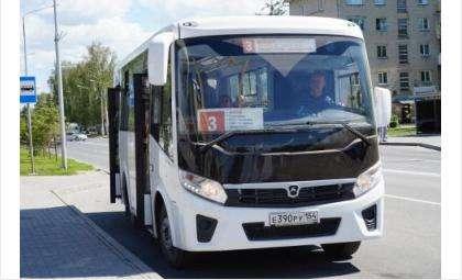 Автобусы подстроятся под потребности горожан