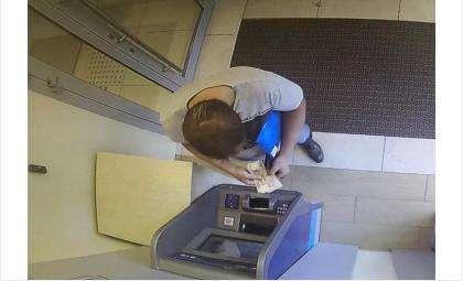 Мужчина украл 400 тыс. рублей в терминале банка