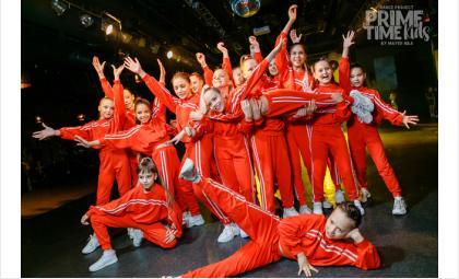 Хотите, чтобы ваш ребёнок стал звездой танцпола? Тогда вам в PrimeTime Kids!