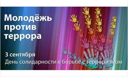 В память о жертвах Беслана в Бердске 3 сентября зажгут свечи