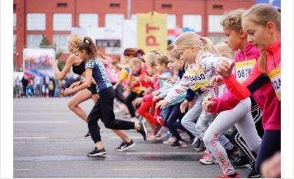 Сибирский фестиваль бега 7 сентября 2019 года