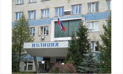 Главный инспектор областного управления МВД примет жителей Бердска