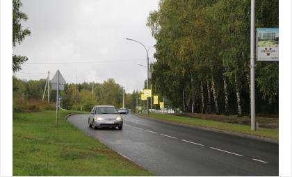 Дорога из Кольцово в Академгородок отремонтирована в рамках нацпроекта БКД 2.0