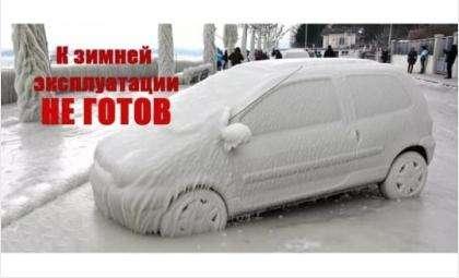 Лучше провести подготовку автомобиля к зиме в несколько этапов