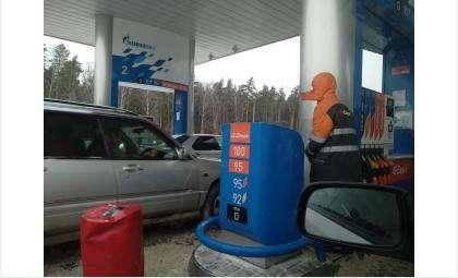 Шестую неделю в Бердске не меняются цены на бензин и дизтопливо