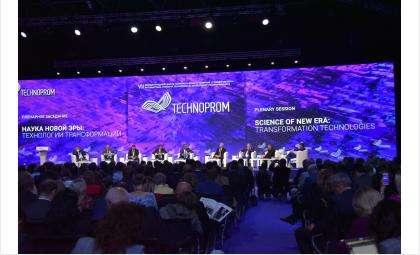 На «Технопроме-2019» федеральные эксперты высоко оценили реализацию проекта «Академгородок 2.0»