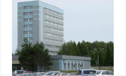 Взрыв произошел в ГНЦ «Вектор» в Кольцово, пострадал один человек