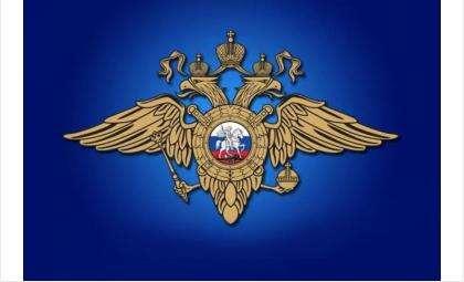 Межмуниципальный Отдел МВД России «Искитимский» приглашает граждан на службу