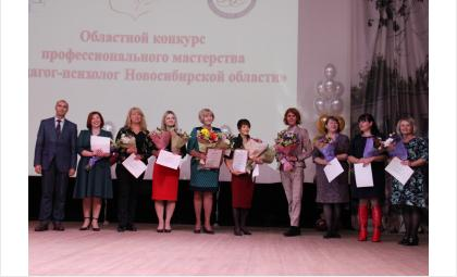 Победители областного конкурса «Педагог-психолог»