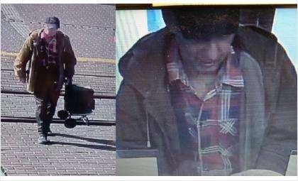 Мужчина с сумкой пропал ещё 4 августа