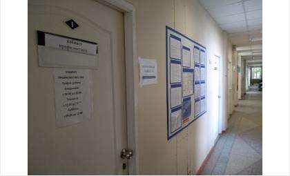 Прививки ставят в поликлиниках Бердска
