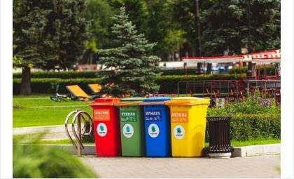 МинЖКХ региона предложило особый порядок обращения с отдельными видами отходов