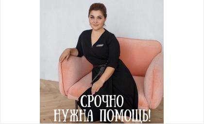 Лариса Дорожкина попала в ДТП и получила серьезные травмы