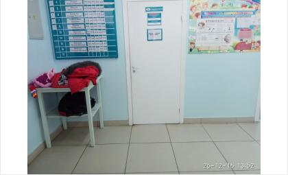 Почти 21 млн рублей федеральных средств направлен на капремонт детской поликлиники в Искитиме