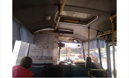 Количество автобусов на маршруте №8 увеличится