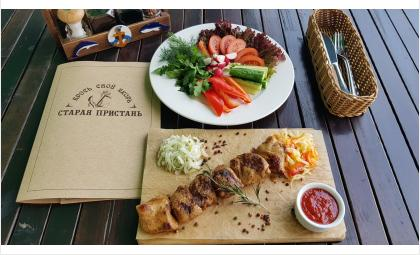 Встреча с друзьями, коллегами, семейный или романтический ужин - встречаемся в кафе «Старая пристань»
