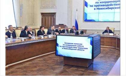 35 должностных лиц наказаны в Новосибирской области за нарушение антикоррупционного законодательства