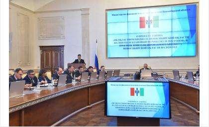 Рассмотрение бюджета региона на 2020 год