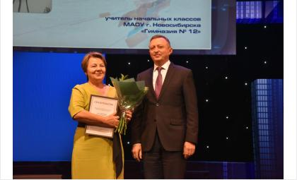Лучших педагогов наградили в Новосибирской области в преддверии Дня учителя