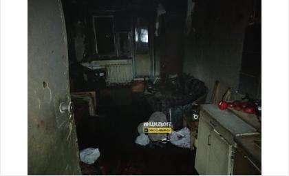 Квартира выгорела