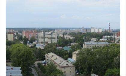 Бердск стал стотысячным