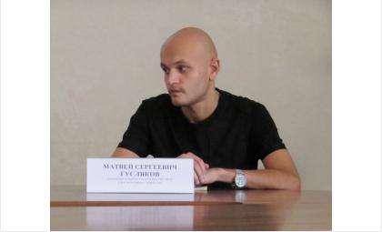 Координатор новосибирской кибердружины Матвей Гусляков