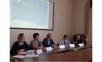 Круглый стол по вопросам экстремизма среди молодёжи прошёл в Бердске