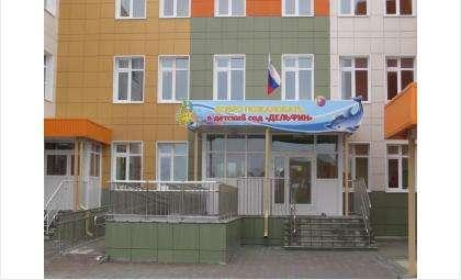 """Детский сад """"Дельфин"""" вот-вот откроется"""