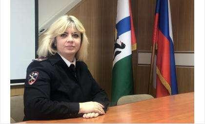 Начальник штаба бердского отдела МВД Марина Сергеевна Дядичко