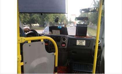 Пассажиров просят быть внимательными