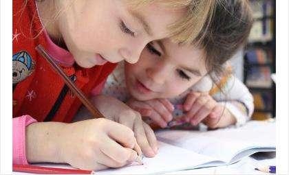 «Точки роста» появятся в Новосибирской области по нацпроекту «Образование»