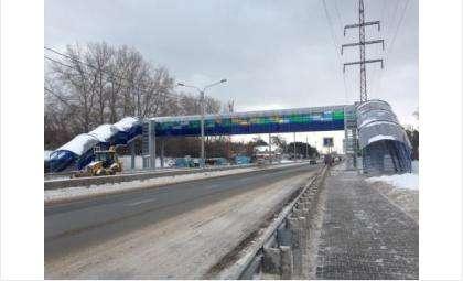 Ранее надземный переход через трассу появился в районе Речкуновки