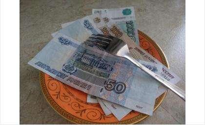 Прожиточный минимум пенсионера - 9 487 рублей