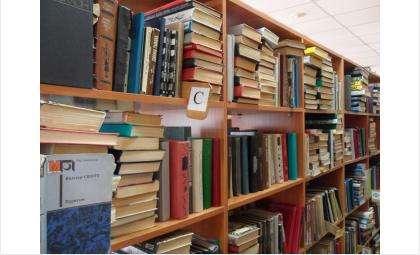 Списанные книги можно бесплатно забрать в библиотеках Бердска