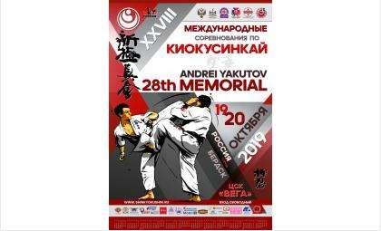 В Бердске пройдут международные соревнования по киокусинкай