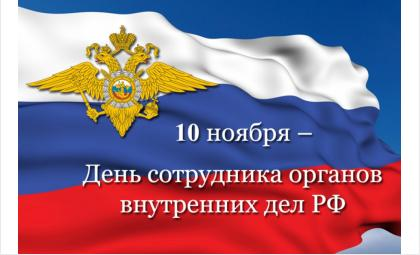 Ветеранов МВД и членов семей погибших сотрудников приглашают на день полиции в Бердске